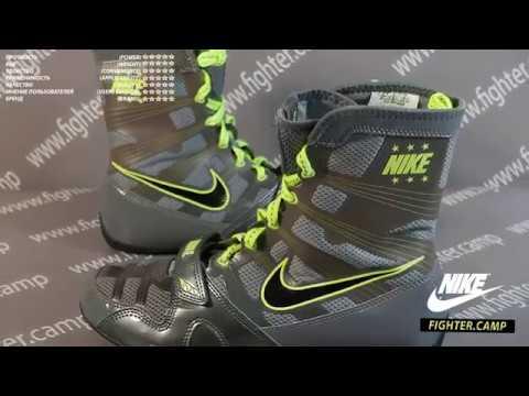 Обувь для бокса (боксерки) купить по низким ценам в интернет-магазине. Купить. Код: hyperko. Заказать боксерки nike hyperko boxing (hyperko).