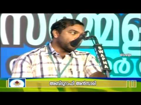 A.A.C Valavannur | Sarga Sayahnam | Welcome Speech | Abdu Rafi Ansari