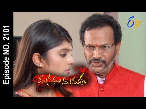 Manasu Mamata   16th October 2017  Full Episode No 2101   ETV Telugu