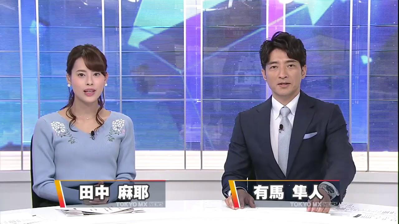 京王観光がJR券不正 組織的に端末悪用か - YouTube