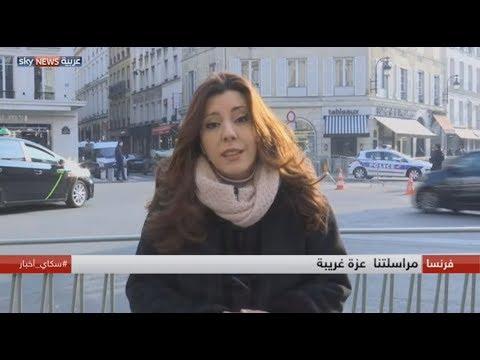 فرنسا.. تقديم مشروع قانون جديد للهجرة واللجوء  - نشر قبل 4 ساعة