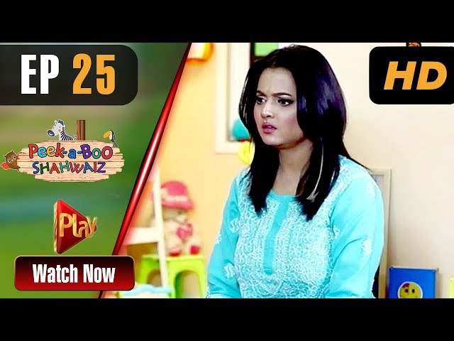 Peek A Boo Shahwaiz - Episode 25 | Play Tv Dramas | Mizna Waqas, Shariq, Hina Khan | Pakistani Drama