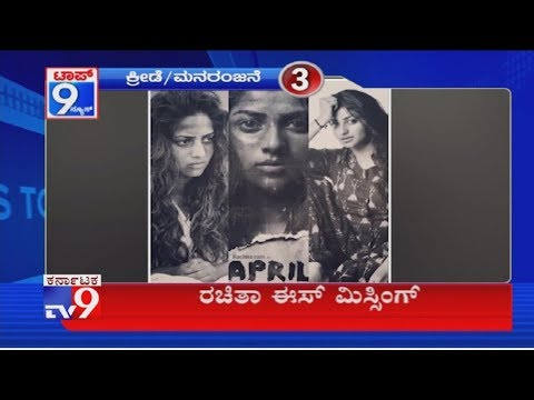'TV9 - News Top 9': Today's Top News Stories Of Nation & State [17-01-2020]