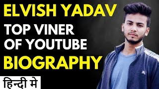 ELVISH YADAV Biography in Hindi | Success Story of Viner Elvish Yadav in Hindi | Life Story