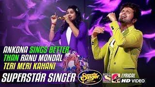 ankona-sing-teri-meri-kahani-better-than-ranu-mondal-with-himesh-reshmiya-superstar-singer