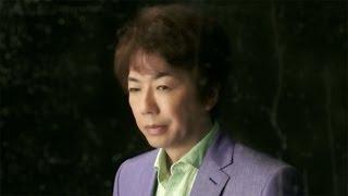 浜博也 - おまえの子守歌
