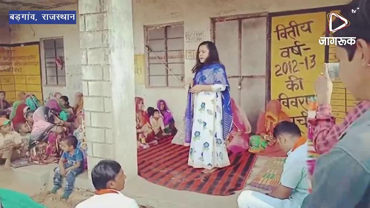 बड़गांव : नारायण सिंह देवल का चुनाव प्रचार गाँव गाँव में