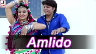 Rajasthani Amlido New songs 2013 | Singer - Neelu Rangili | Rajasthani HD Video Songs