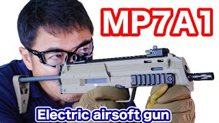 Tokyo Marui MP7A1 Airsoft AEG 東京マルイ MP7A1 電動コンパクトマシンガン タンカラーモデル レビューマック堺のレビュー動画#605