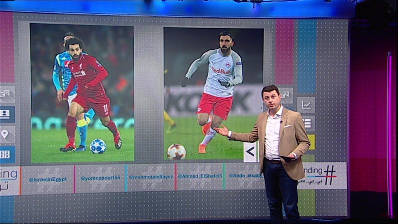 هل سيشتري ليفربول لاعبا إسرائيليا ليلعب بجانب محمد صلاح؟    #بي_بي_سي_ترندينغ