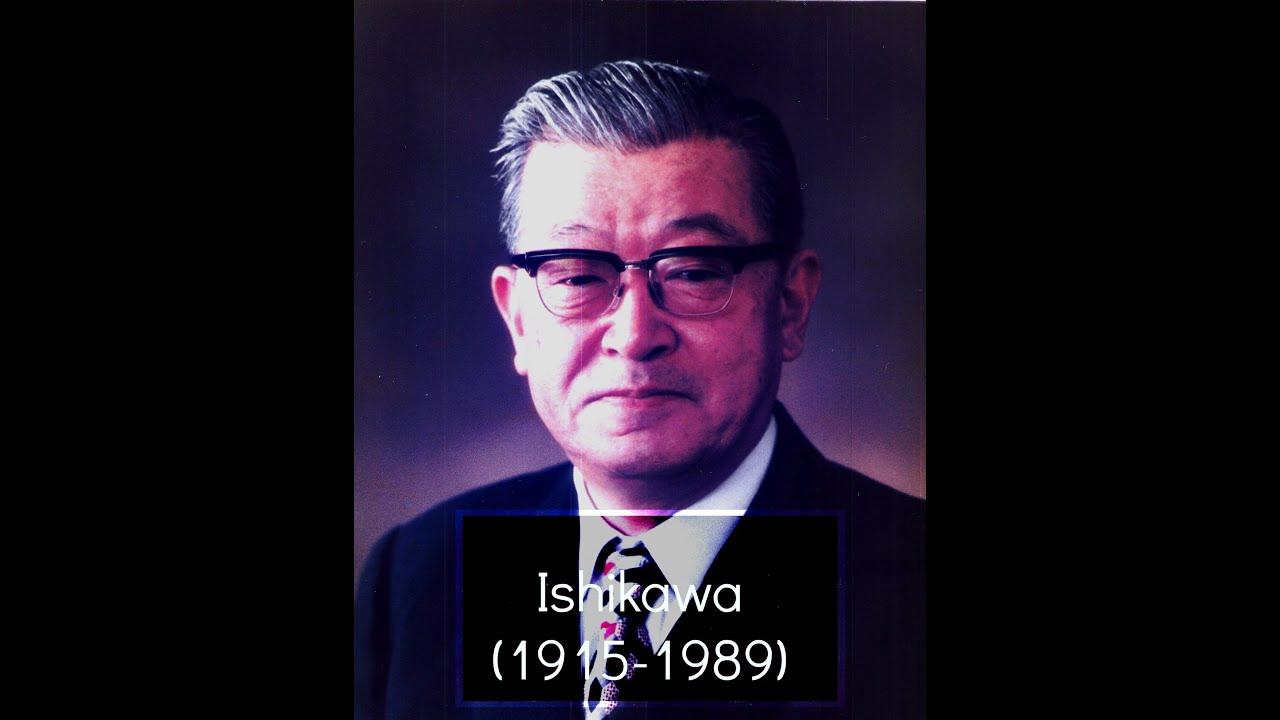 FILOSOFIA DE ISHIKAWA - YouTube