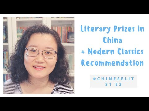 #CHINESELIT Literary Prizes in China + Modern Classics Recommendation