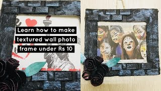 Cardboard photo frame ll DIY craft ideas -best out of waste-cardboard out of frame-DIY photo frame