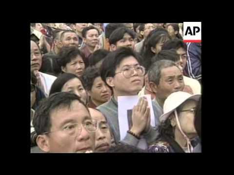 TAIWAN: TIBET'S EXILED SPIRITUAL LEADER DALAI LAMA CONTINUES VISIT