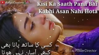 Ye mumkin to nahi video for WhatsApp Status