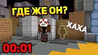 ХИТРЫЙ ХОД! МАНЬЯК ЕГО ПРОСТО НЕ НАЙДЁТ! - (Minecraft Murder Mystery)