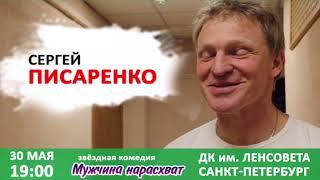 Смотреть Ольга Бузова и Антон Лирник в комедии Мужчина нарасхват онлайн