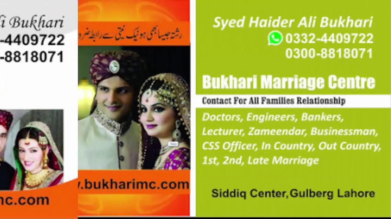 Marriage Center In Pakistan l Matrimonial Service l Match Maker
