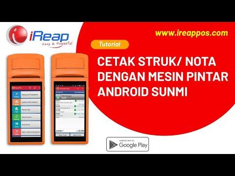 iREAP POS Support Smart POS Sunmi V1