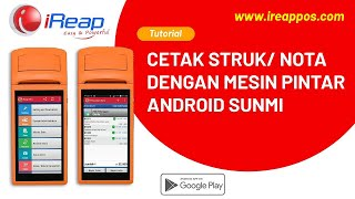 Ireap support sunmi pos pro is a (point of sale) apps for android mobile phones. the gives you freedom and flexibility in managing your retail...