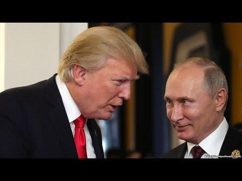 Путин, Трамп, Шойгу,