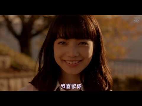 Kurosaki-kun - Nothing without you