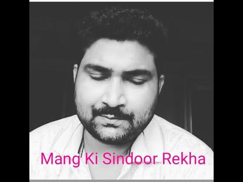 Mang ki sindur rekha।।माँग की सिंदूर रेखा।। कुमार विस्वास।।lalan jha poem।।best poem।।like।।