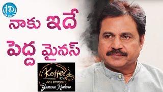 This is My Minus Point - Nagineedu || Koffee With Yamuna Kishore