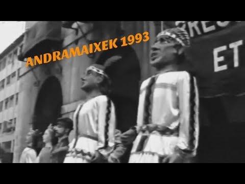 ANDRAMAIXEK 1993 - Azkoitia