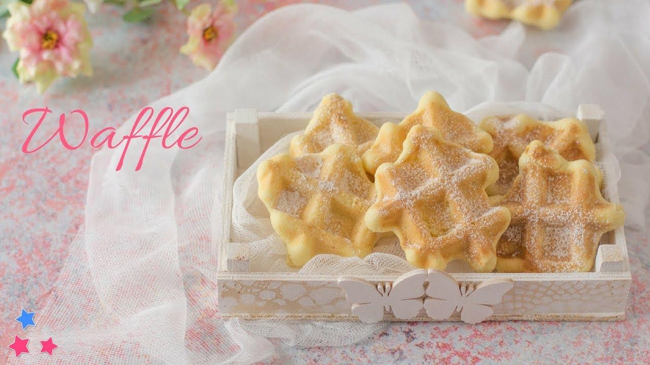 Ricetta Waffle Di Benedetta.Waffle Fatti In Casa Ricetta Facile E Veloce Polvere Di Riso Youtube