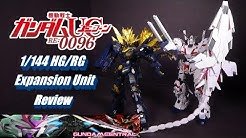 1/144 HG/RG Expansion Unit Armed Armor VN/BS Review