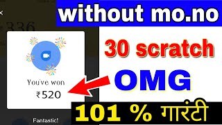 """EXPIRED Google duo scratch card new working tricks !! 1 tez 30 coupon """"google duo free scratch card"""""""