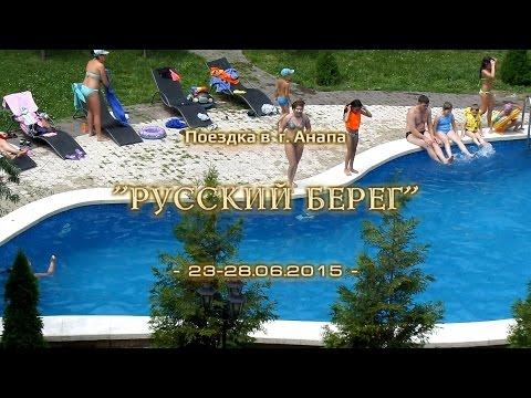 секс знакомства в г.шахты ростовской обл