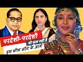 Bhim new song video mp4