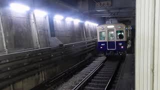 阪神本線 岩屋駅2番ホームから5001系普通が発車