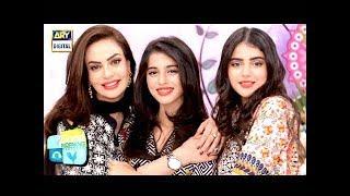 Interesting stories of sadia imam's twin nieces