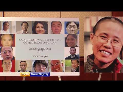China Human Rights Report-ENN 2017-10-06