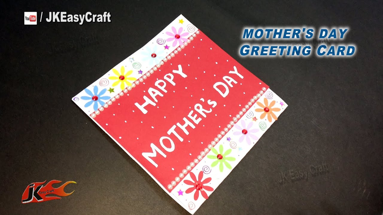Diy easy mother 39 s day greeting card how to make mother for What to make for mother s day gift ideas