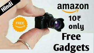 AMAZON के सबसे सस्ते GADGATS अभी खरीद लीजिए !