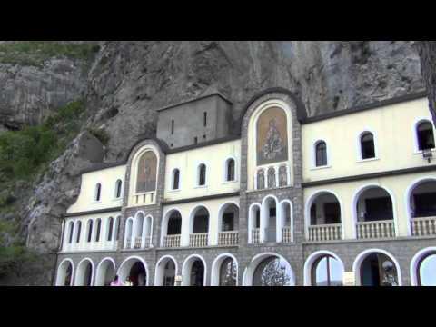 Черногория. Монастырь Острог. Две дороги к монастырю. Нижний и верхний монастырь.