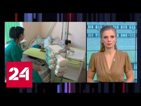 Плесень и грибок: в НИИ детской онкологии имени Блохина вскрылись нарушения - Россия 24