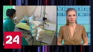 Смотреть видео Плесень и грибок: в НИИ детской онкологии имени Блохина вскрылись нарушения - Россия 24 онлайн
