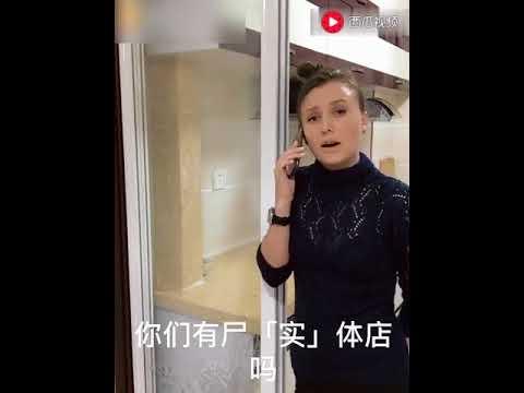 Download Youtube: 給你一個俄羅斯媳婦,還你生活一片樂趣!