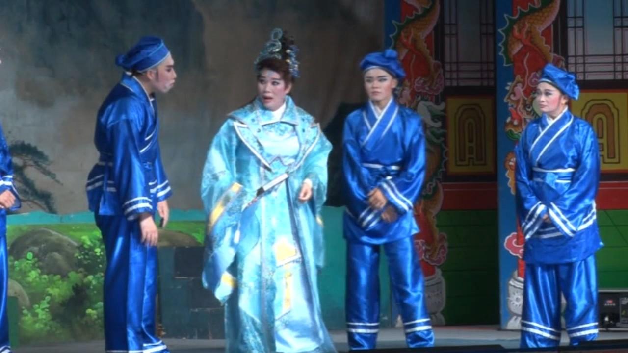 明華園天字戲劇團 [母之罪] #新加坡09.05.17#