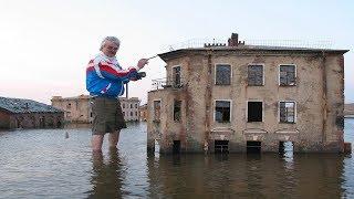 Это город! Я офигел! Затопленные города это интересно. Интересные факты и тайны