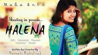Halena || Telugu Short Film Teaser || Directed by Rahul raj karnati