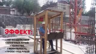 переносной навес для проектов 31.07.2017 жк Аманат