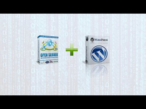 Домашний хостинг ч. 2. Установка CMS WordPress на Open Server.