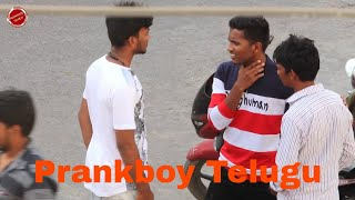 Pilla Nv Naku Nachav || Comment Trolling Part 8 || Telugu Pranks || Prankboy Telugu