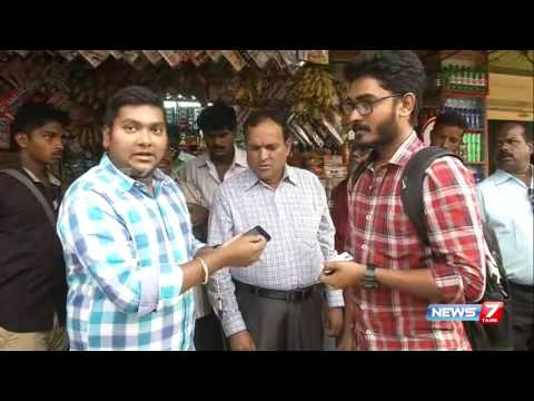 Micro ATM service started in Salem | News7 Tamil